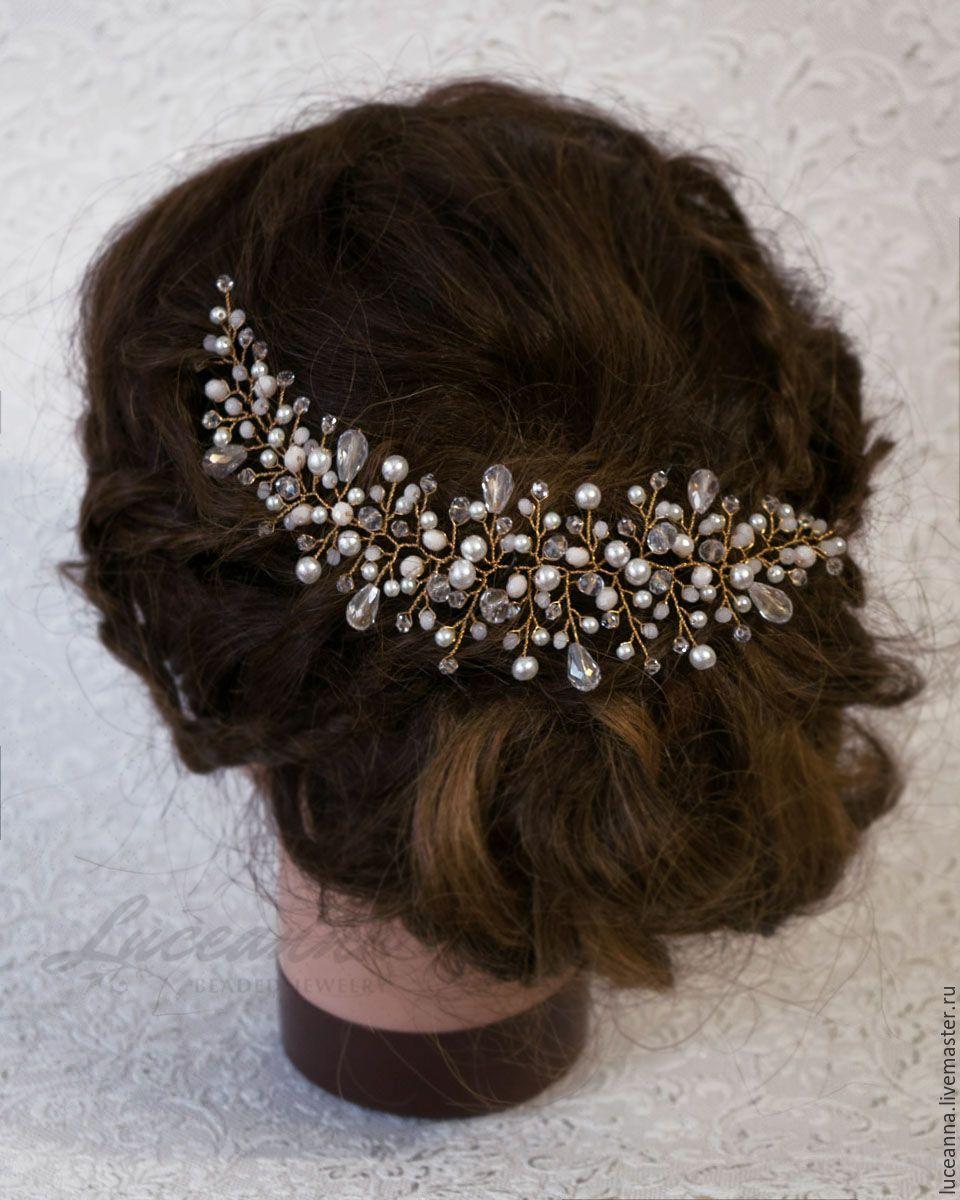 b13a766200d1 Купить Свадебное украшение для невесты - позолоченная веточка в ...