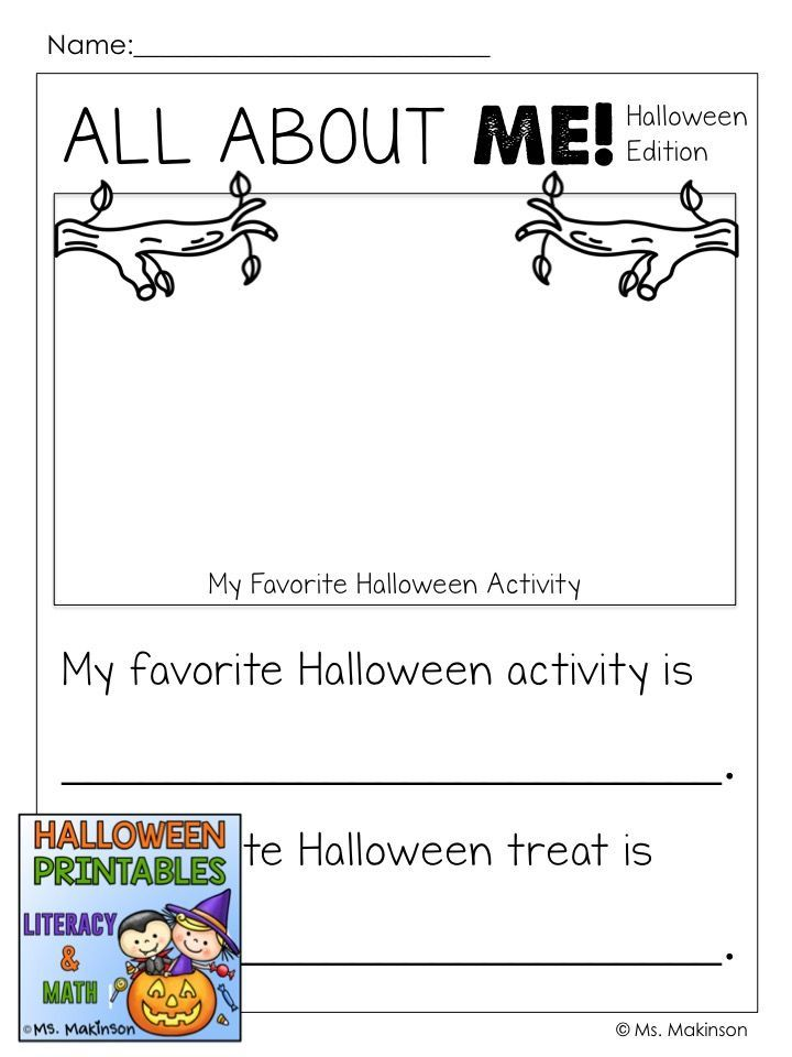 Halloween Printables - Literacy & Math | FirstGradeFaculty.com ...