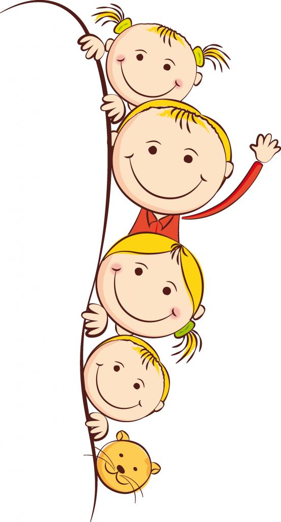 Картинка детей для презентации