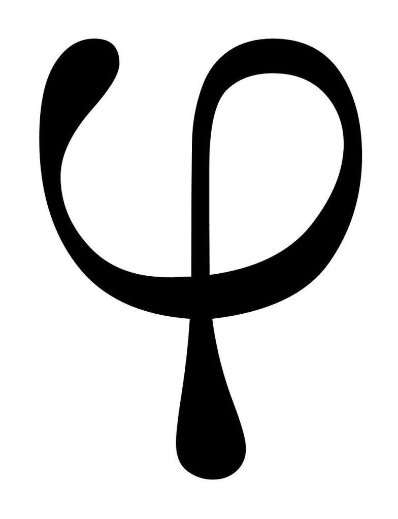 Phi Symbol 1 Tattoos Pinterest Symbols Tattoo And Tattos