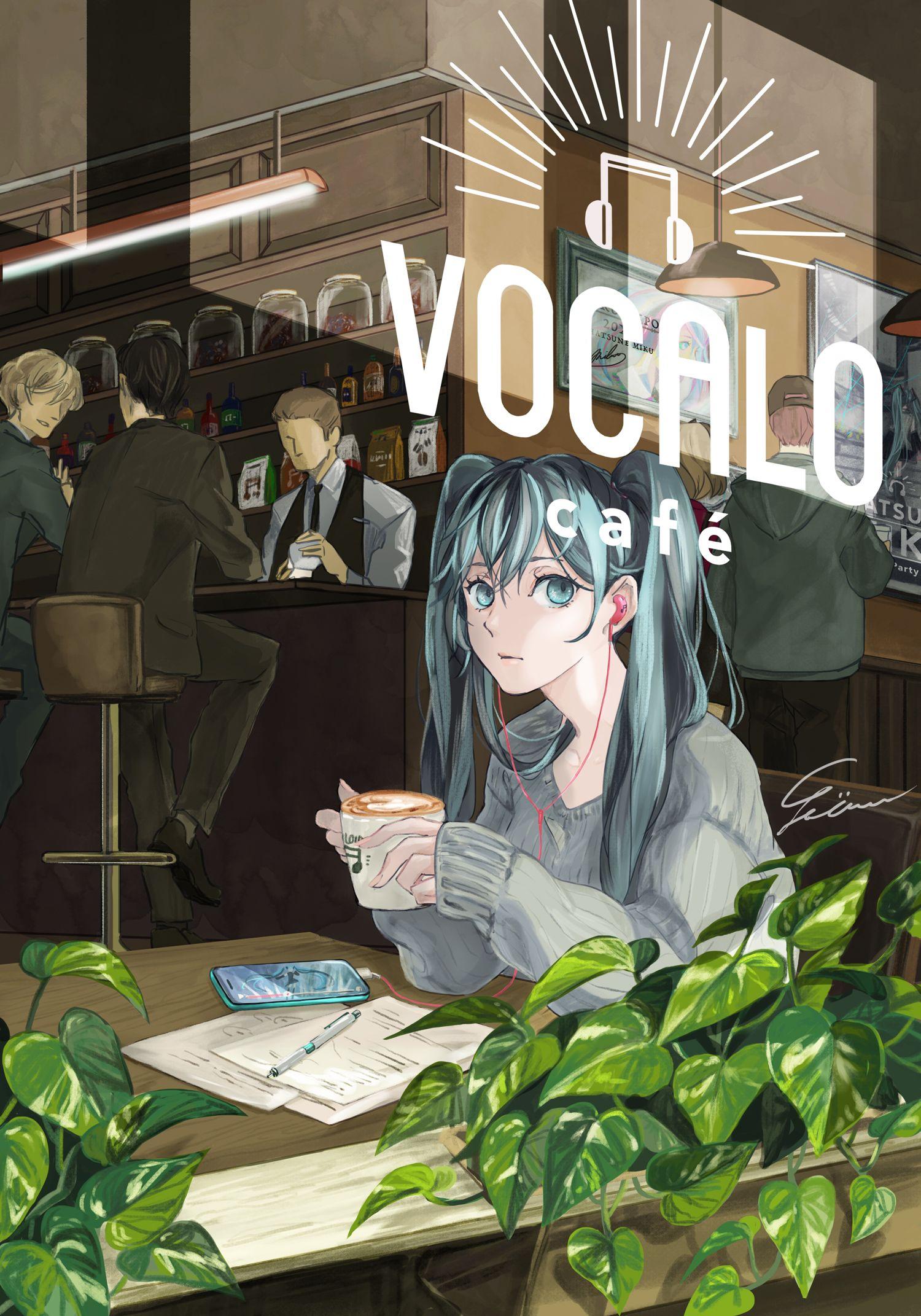 ひといき yum さん カフェでおしゃれに創作してたりとかね イラスト 芸術的アニメ少女 アニメの風景