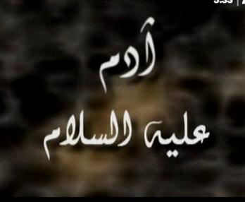 دعاء سيدنا أيوب عليه السلام في حب الله عز وجل In 2020 Arabic Calligraphy Blog Posts Blog