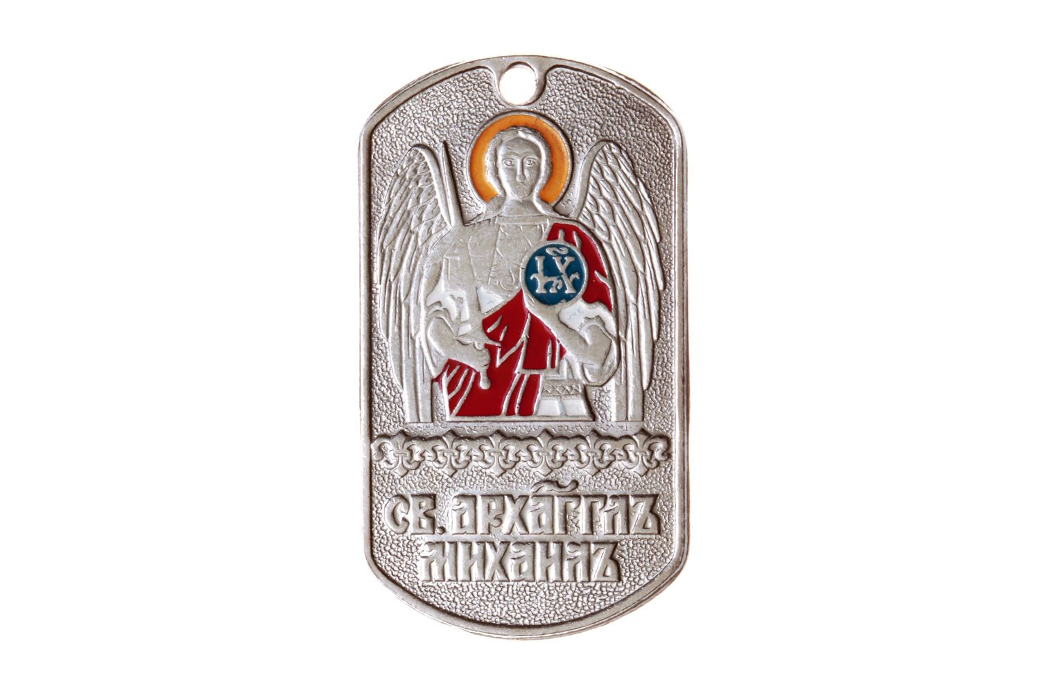 Dog tag saint archangel michael archangel michael is the heavenly dog tag saint archangel michael archangel michael is the heavenly protector of the paratroopers and parachuters the naked sword is a symbol of not only biocorpaavc Images