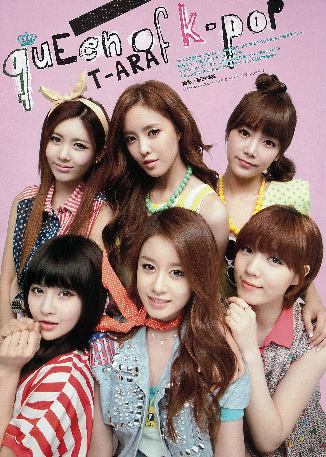 Eunjung jiyeon dating services