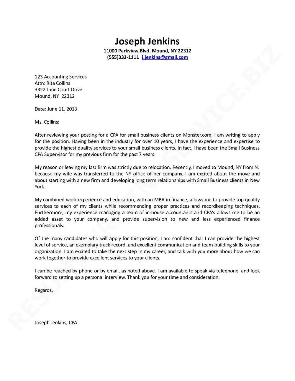 sample cover letter creative writing prompts junior high job and ...