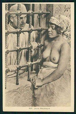 Black woman rappers nude