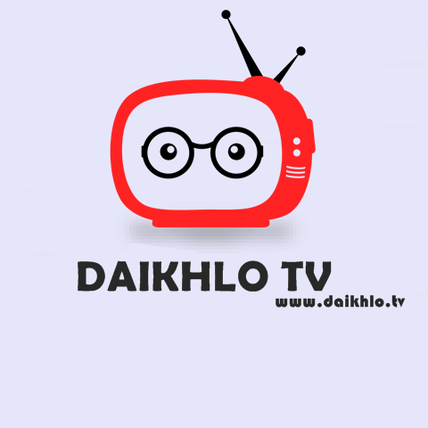 Why Should You Watch Dramas on DaikhloTv 1- Daikhlo.Tv have most updated dramas on their website with HD quality videos. 2- Daikhlo.Tv Offers the most viral videos online including Pakistani dramas, Indian dramas, Free Online Dramas 3- Daikhlo.Tv is an initiative to break the norm and as the fastest growing online drama website. 4- Daikhlo.TV is a 24-hour entertainment Online Website based in Pakistan 5- Daikhlo.Tv is Entertainment Website which Provides Pakistani Dramas Online. 6- Did you…