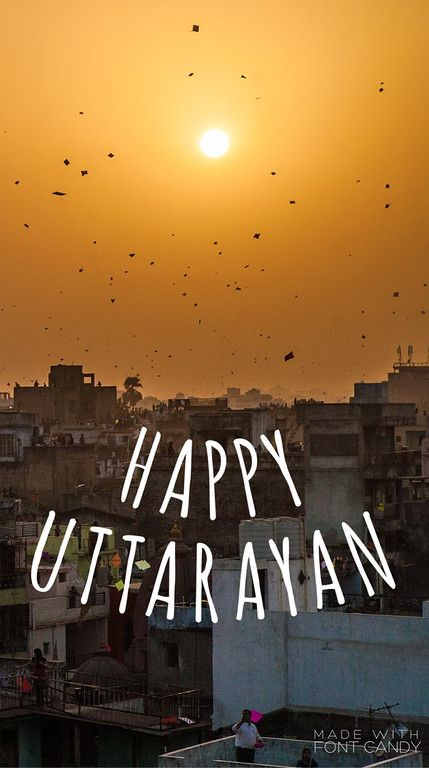 Makar Sankranti or Uttarayan, Indian festival of kites