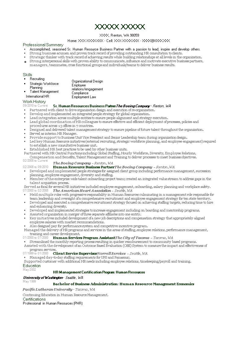 human resource business partner resume sample