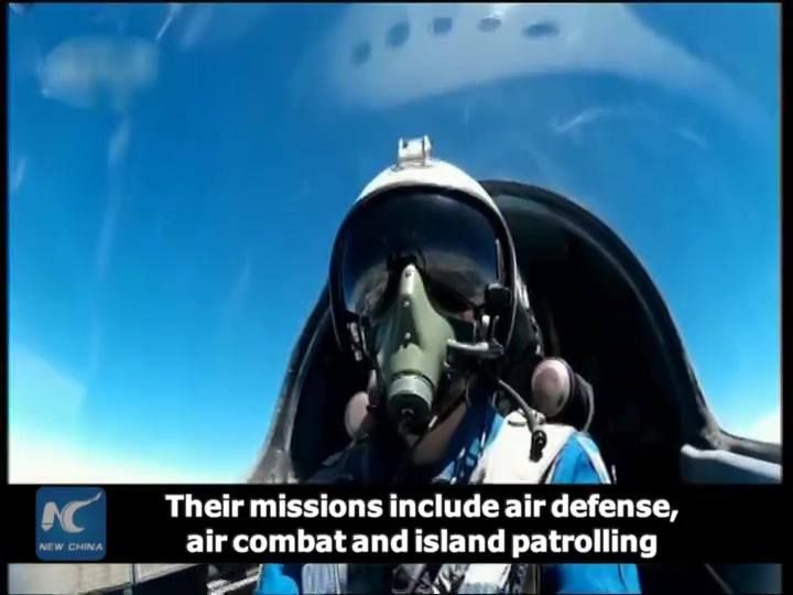 Chinese military aircraft, including H-6K bombers and Su-30 fighters, have completed a patrol of airspace above the Nansha and Huangyan islands in the South China Sea.