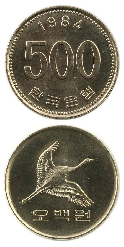 Coin Depicting Flying Red Crowned Crane
