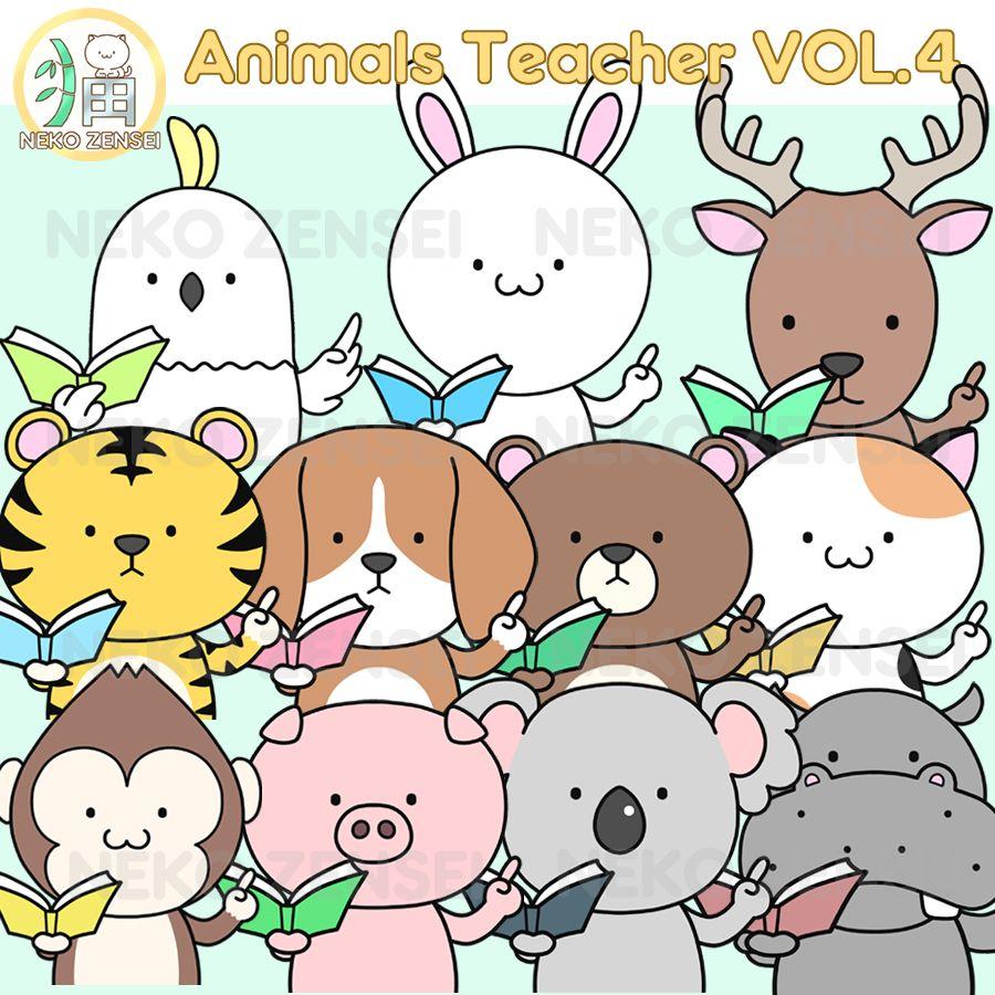 30+ Animal Clipart For Teachers