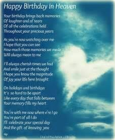 Missing My Sister In Heaven Quotes | 4a dear sis missing