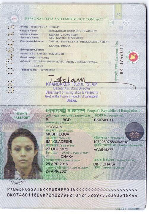 Pin By Kawser Majumder On Ring Passport Template Passport Online Aadhar Card