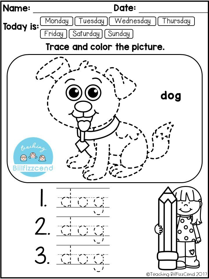 free fine motor skill and handwriting practice may free kindergarten worksheets handwriting. Black Bedroom Furniture Sets. Home Design Ideas
