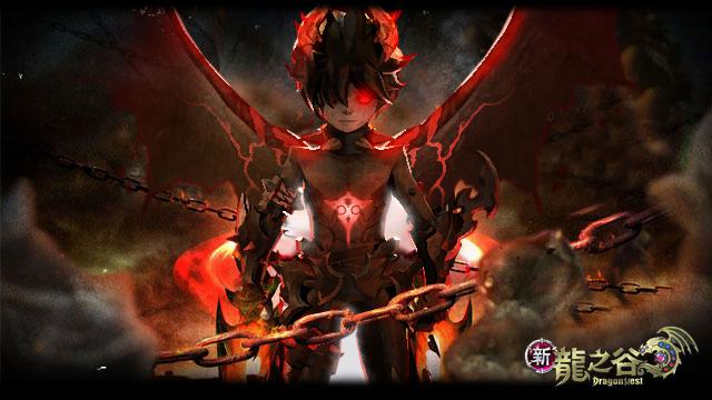 Dark Avenger by on