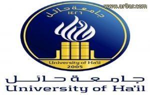 صحيفة وطني الحبيب الإلكترونية Eid Stickers Sport Team Logos Juventus Logo
