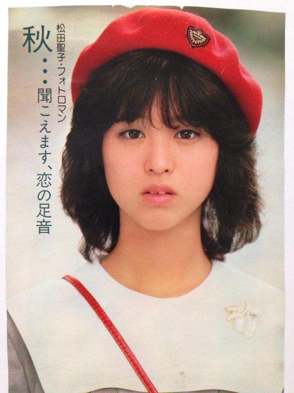 髪のアクセサリーが素敵な松田聖子さん