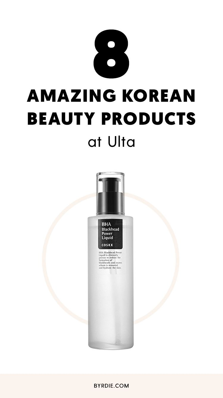 Communication on this topic: 11 Japanese Beauty Products Byrdie Editors Are , 11-japanese-beauty-products-byrdie-editors-are/