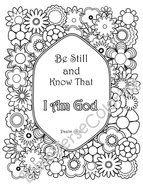 5 Bible Verse Coloring Pages Inspiration Quotes DIY Christian Art Adult Colouring Study Instant Download Printable 8x10