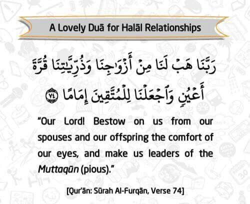 Halal Relationship Poeme Et Citation Coran Islam Et Citation