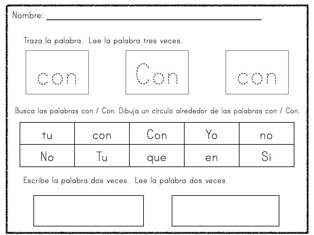 Spanish Sight Words With Images