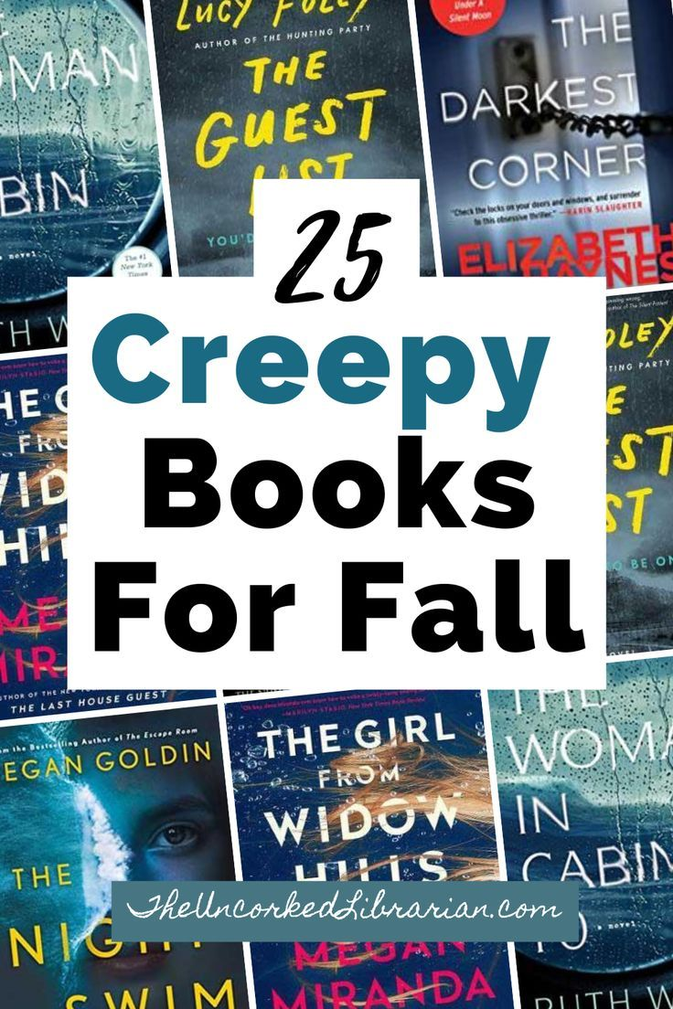 25 seriously creepy spooky books for adults the