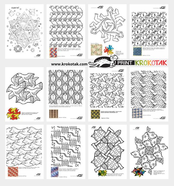 Escher style tessellations they could make good knitting for Mc escher tessellations coloring pages