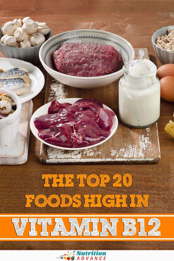 The Top 20 Foods High In Vitamin B12 B12 foods, Vitamin