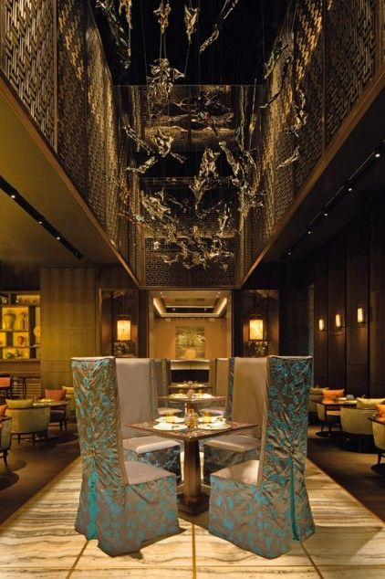 Restaurant Review Yuan Atlantis The Palm Luxury Hotels
