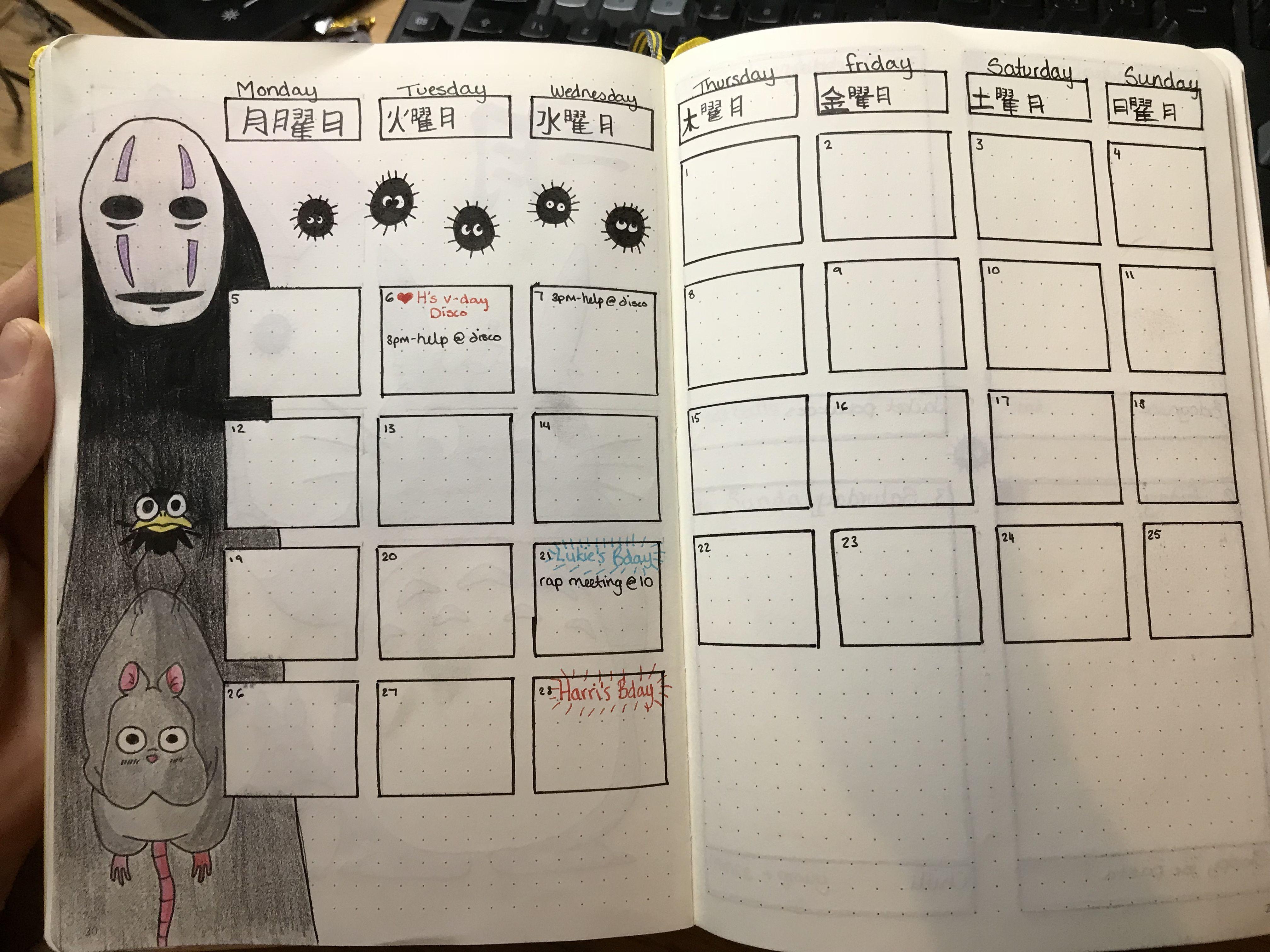 No Face Spirited Away Calendar Page Bullet Journal Bullet Journal Calendar Pages Journal Planner
