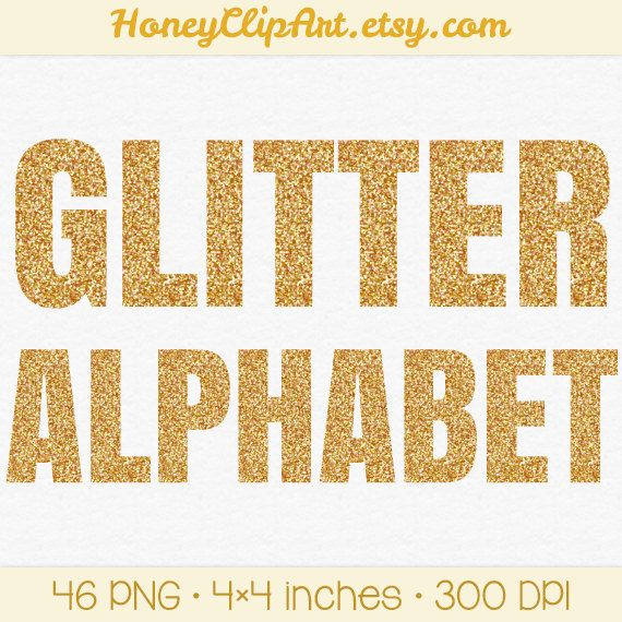 Gold Glitter Letter Clip Art Metallic Alphabet By Honeyclipart