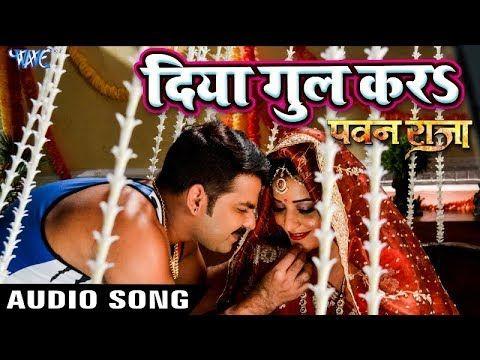 Photos of the new song 2020 bhojpuri bhakti mp3 pawan singh