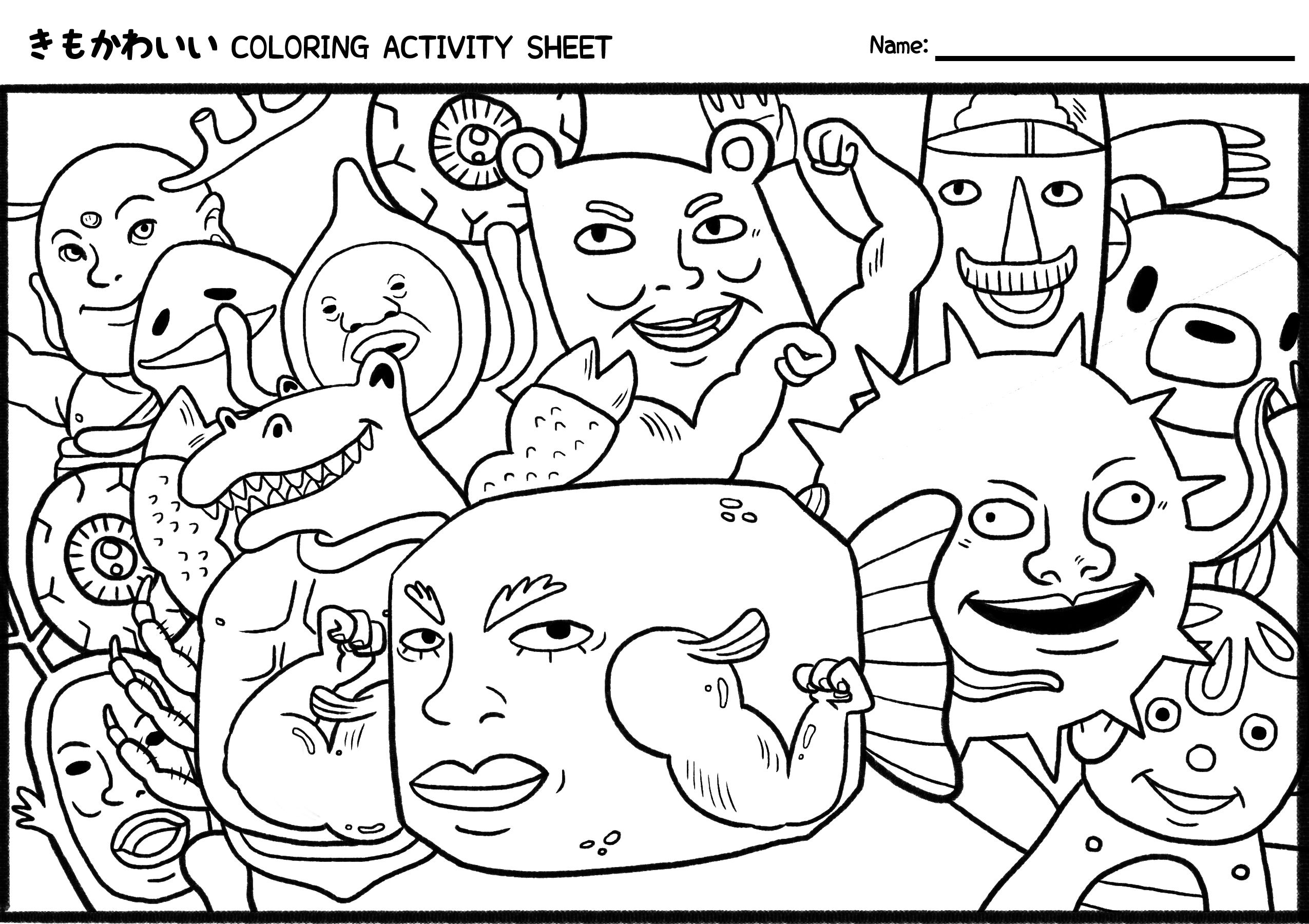 Pin By Satangotdabooty On Colouring Pages
