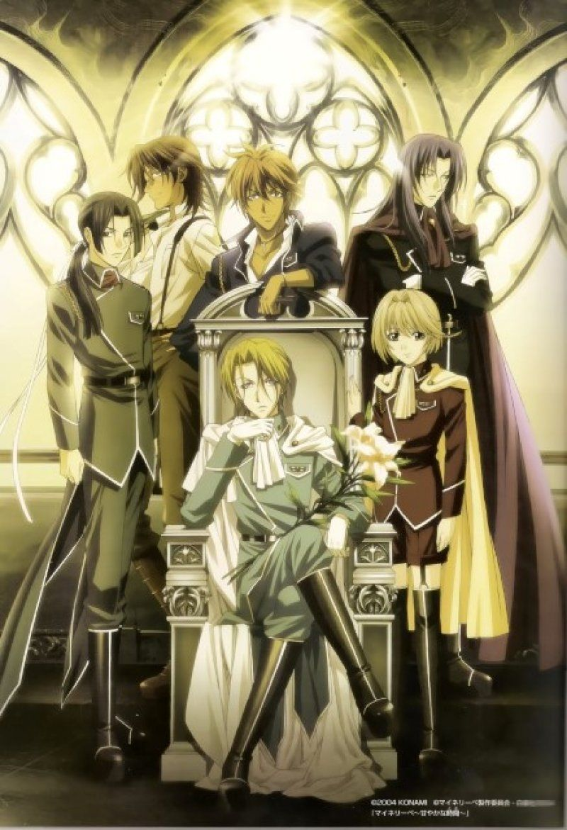BUY NEW meine liebe 158101 Premium Anime Print Poster