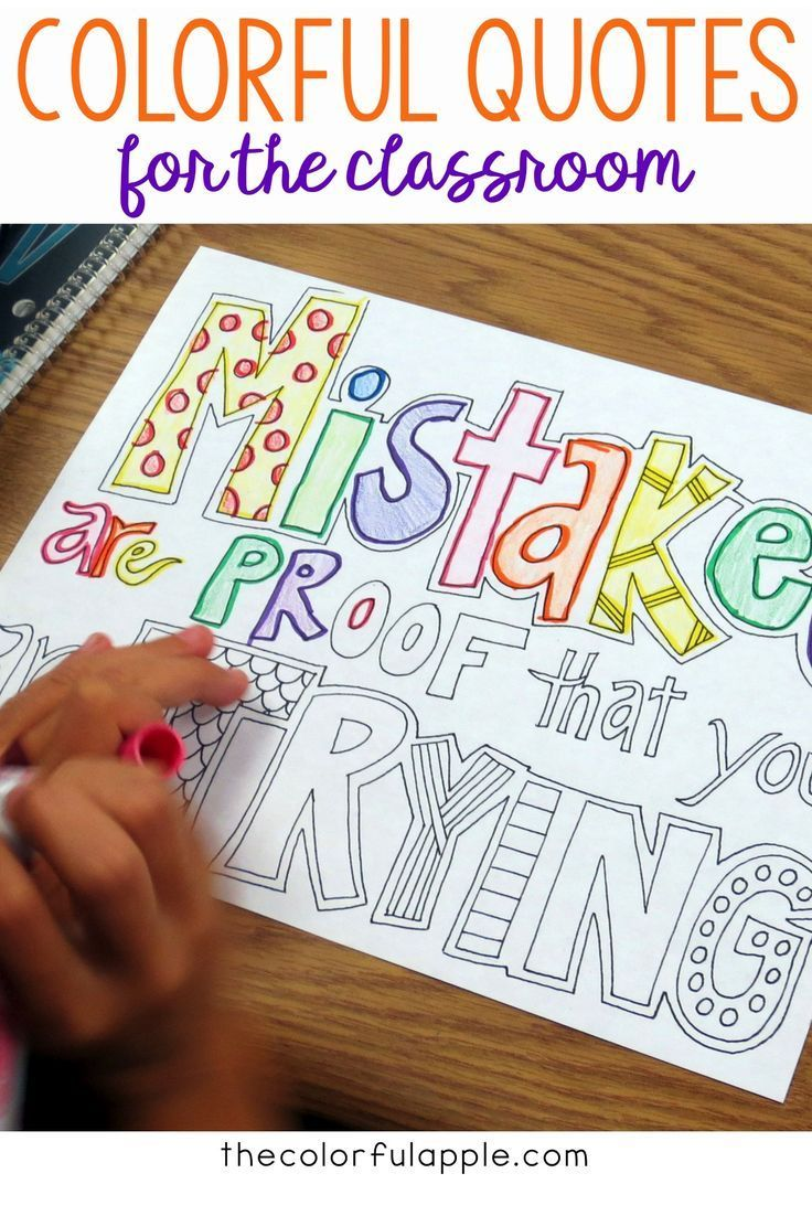 A great back to school idea for upper elementary students ...