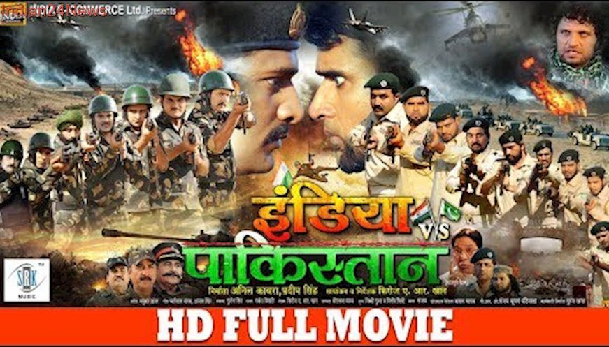 India Vs Pakistan Full Bhojpuri Movie Yash Mishrakallurakesh Mishra