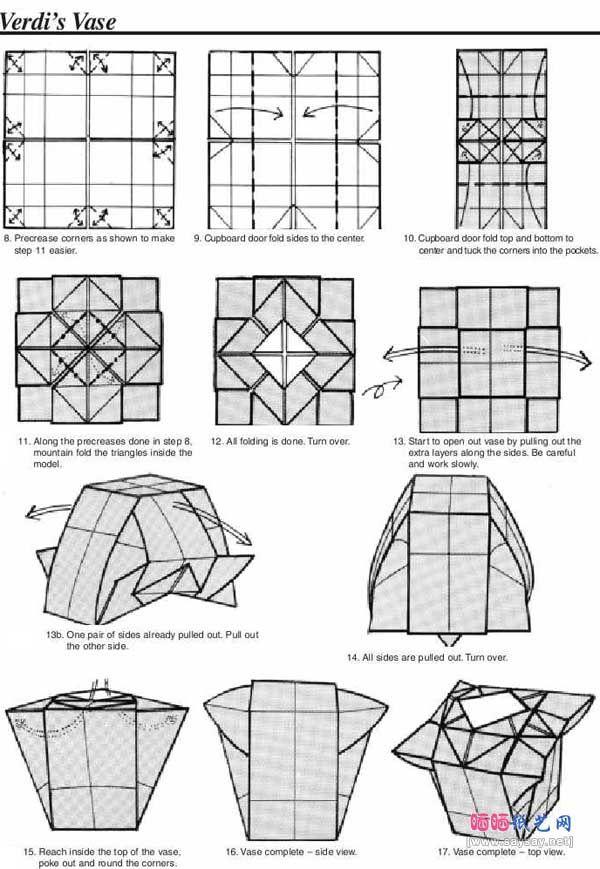 Origami Guide Lamp
