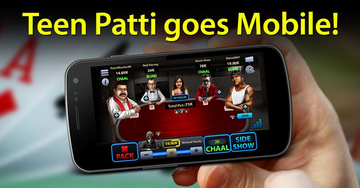 Play junglee teenpatti with your friends also chat as