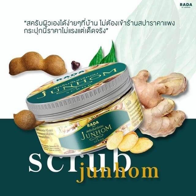 Snail White Whitening Soap 75g.   Thailand Best Selling