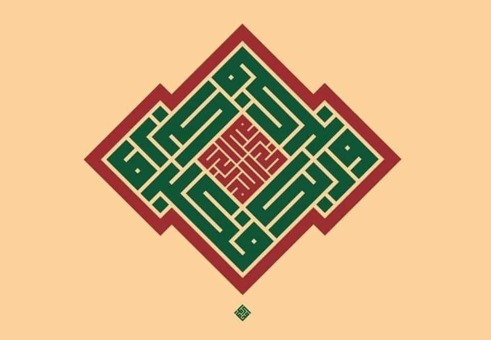 وربك فكب ر In 2020 Islamic Art Calligraphy Islamic Art Islamic Calligraphy