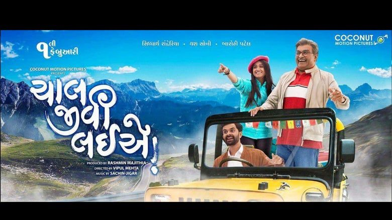 Chaal Jeevi Laiye Download And Also Watch Online Movie Categories Drama Gujarati Movie We Upload Movies You Full Movies Full Movies Download Download Movies