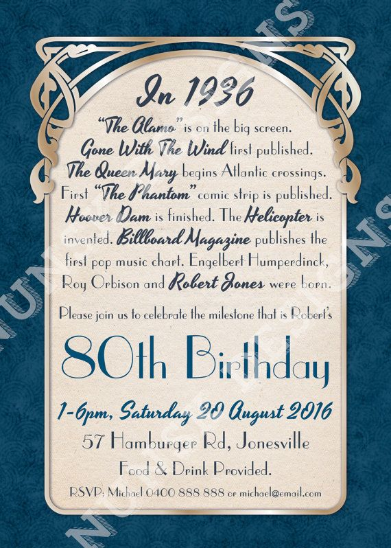 80th Birthday Party Invitations Mens Art By NunskDesigns