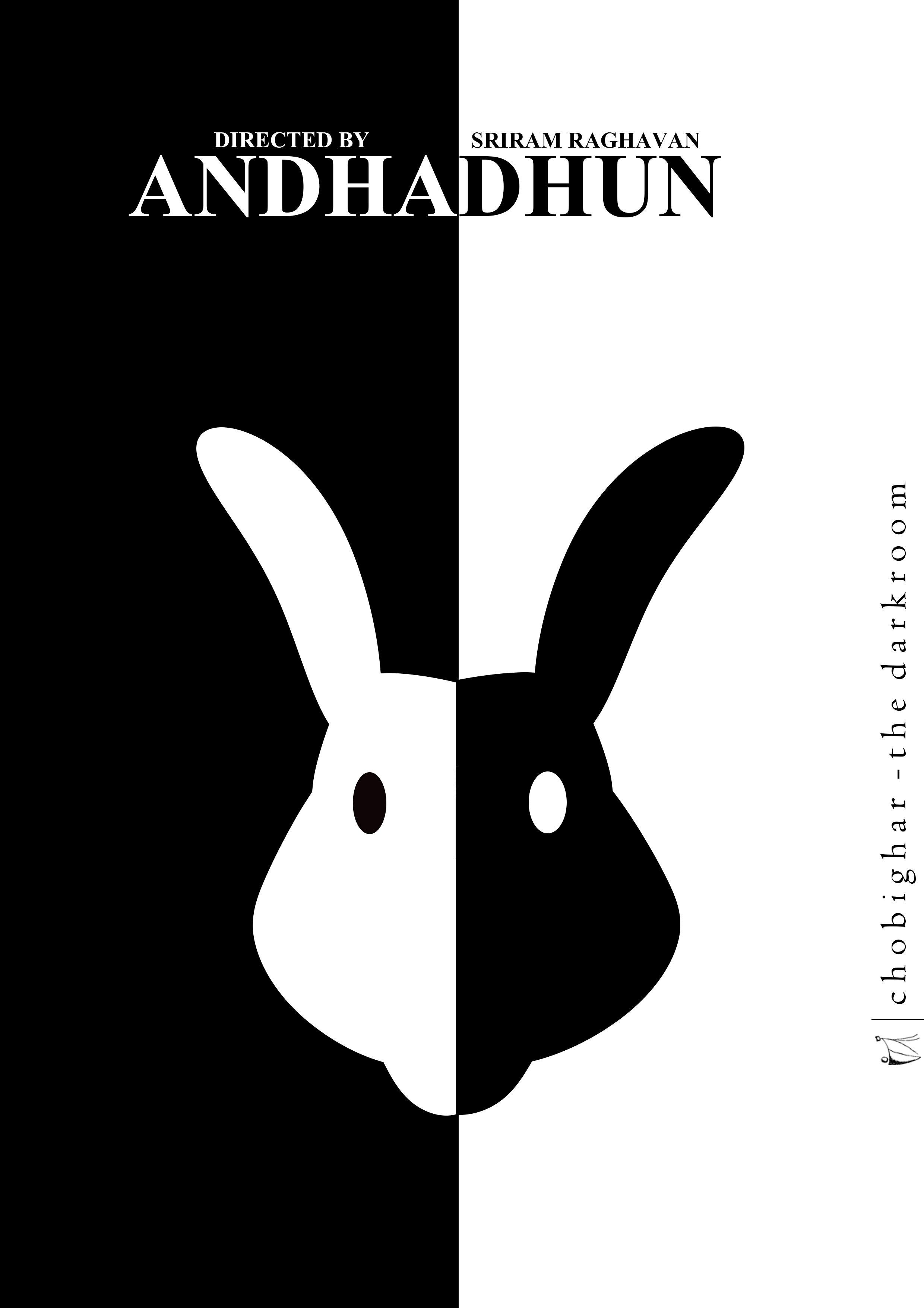 Andhadhun 2018 Movie Posters Minimalist Bollywood Posters Movie Posters