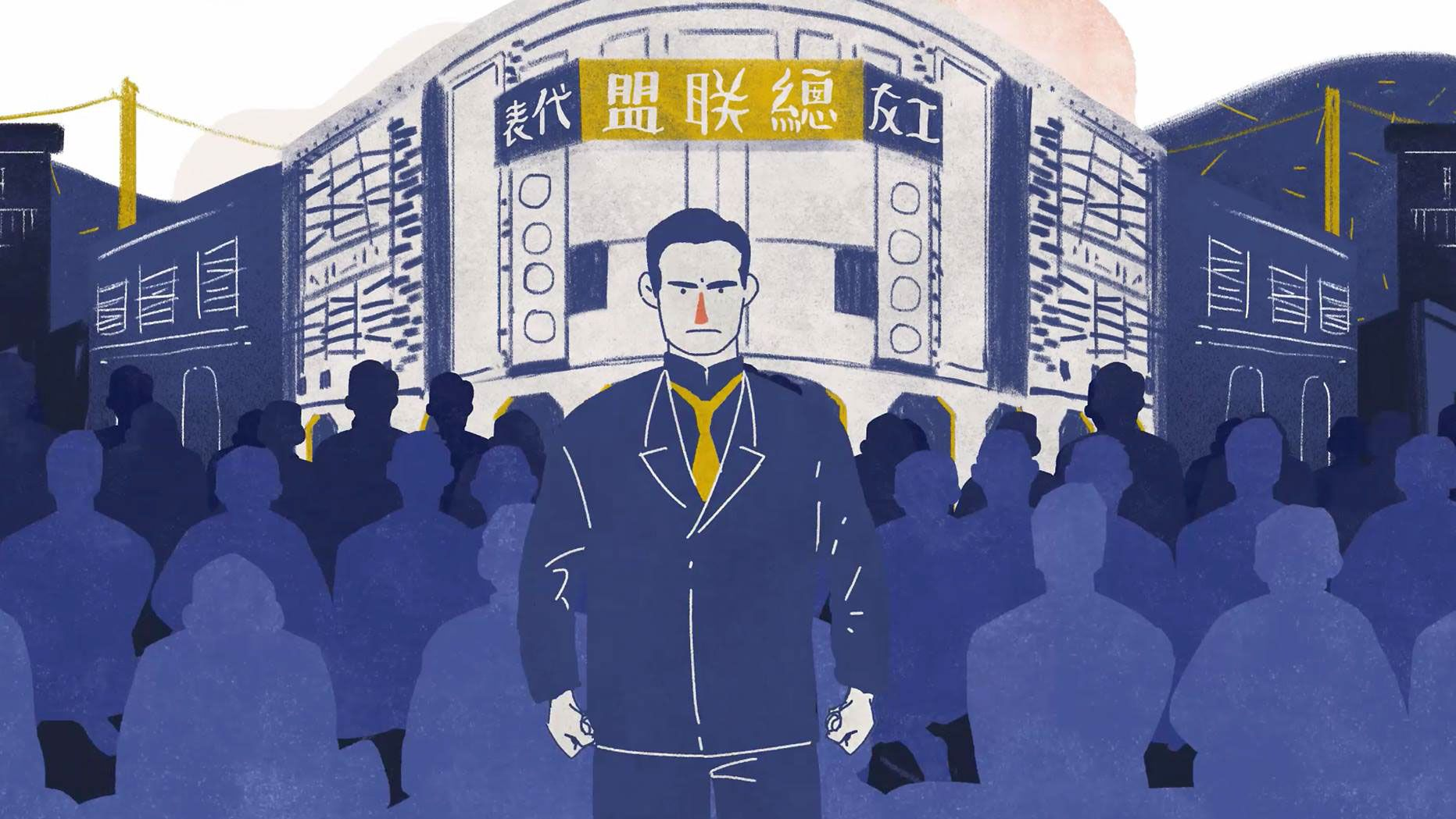 """다음 @Behance 프로젝트 확인: """"Taiwan Animated History 蔣渭水"""" https://www.behance.net/gallery/33345005/Taiwan-Animated-History-"""