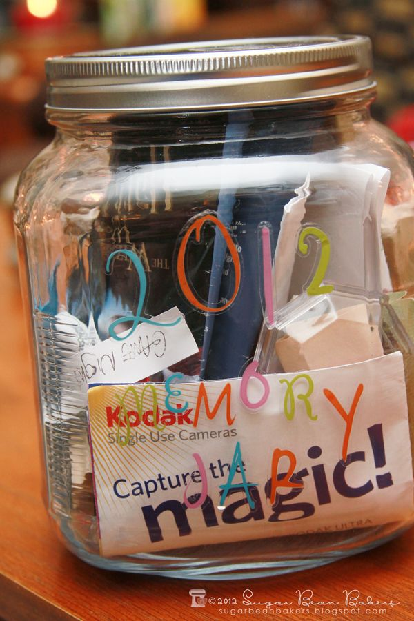 Sugar Bean Bakers Memory Jar Memory Jar Graduation Party Memory Jar Memory Jar Graduation