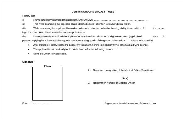 medical certificate template pdf format free australia fake - no objection certificate template