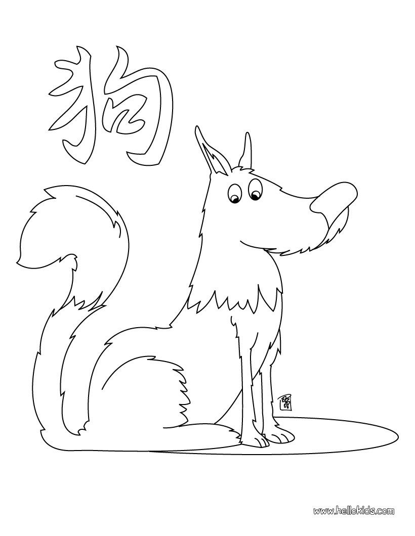 Color Online Dog Coloring Page Puppy Coloring Pages Coloring Pages [ 1060 x 820 Pixel ]