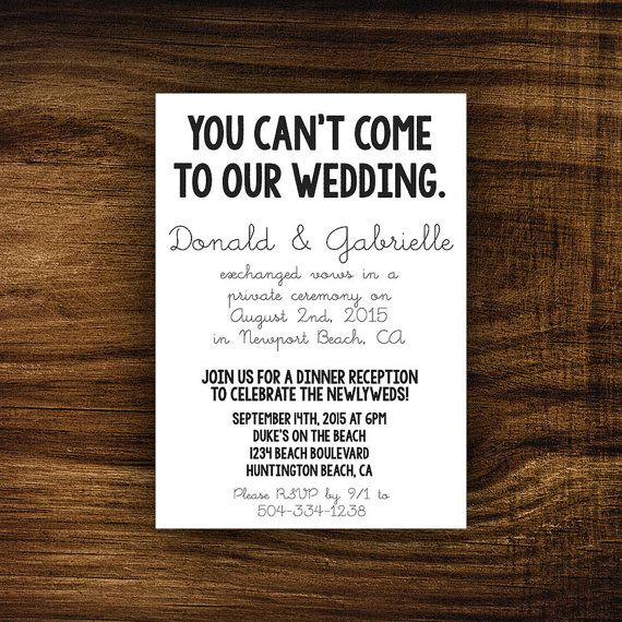 Leah Printable Elopement Reception by MellieBellieBoutique - invitation wording for elopement party