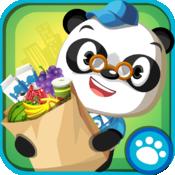 Dr. Panda's Supermarket by Dr. Panda Ltd